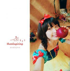 【募集終了】12/11(月)poppyou感謝祭とちょっと早めのクリスマス忘年会♪
