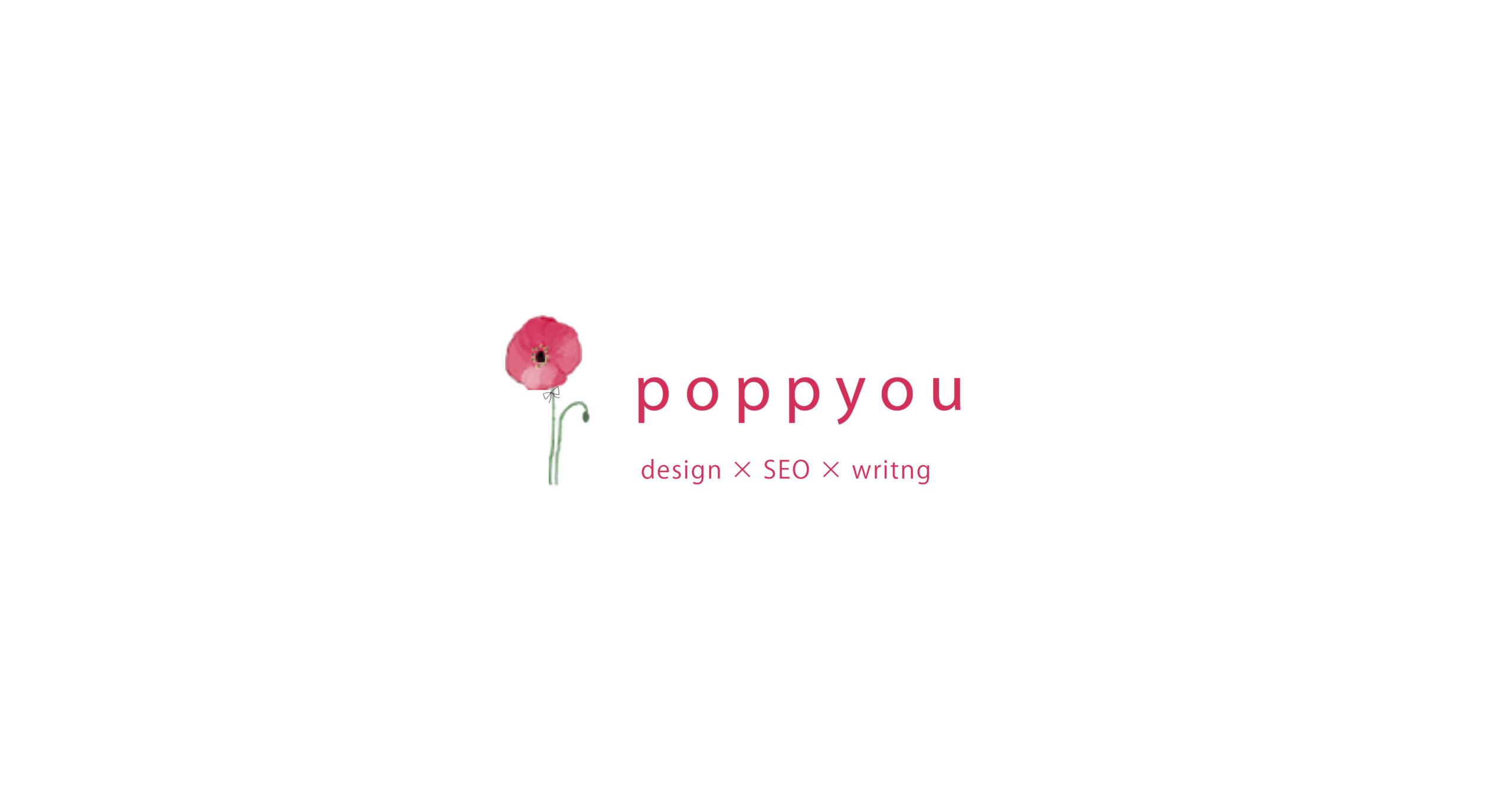 ページが見つかりません。 | WEB集客@poppyou