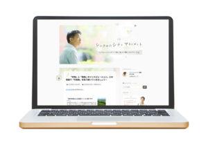 堀内 恭隆 様:ブログカスタマイズ