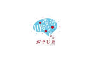 川田 治 様:ロゴマーク制作